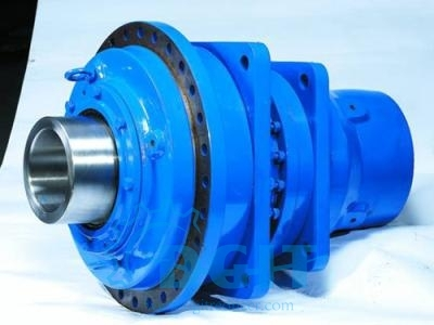 DP Planetary gearbox